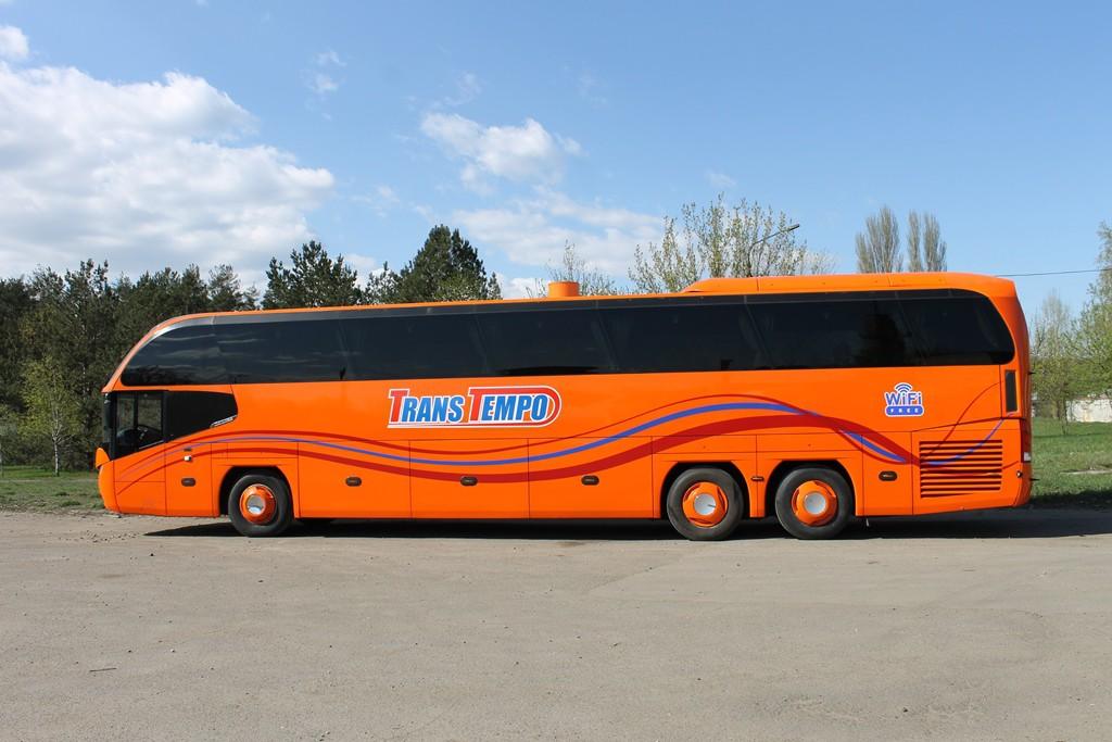 Аренда автобуса Neoplan Starliner