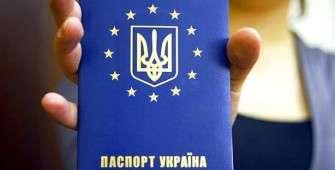 Безвиз для украинцев: какие документы брать и что нужно знать