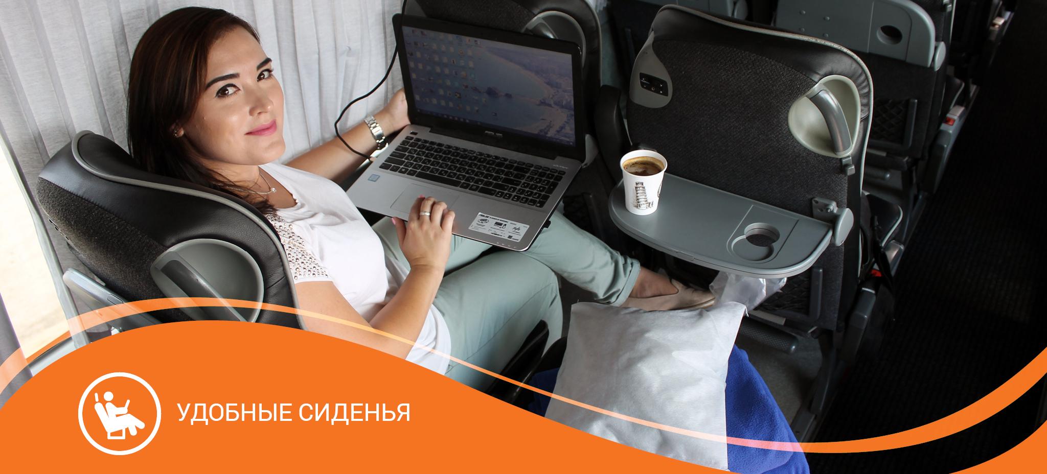 Зручні сидіння в автобусах TransTempo